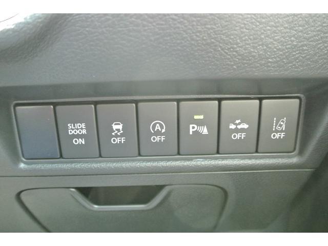 安全装置(スイッチ類)