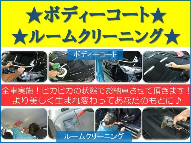 25S Lパッケージ 純正8インチナビ 黒革 レーダーC(14枚目)