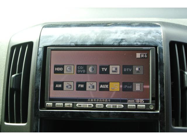 ライダーS HDDナビ Bカメラ FDモニター 左側Pスライド(30枚目)