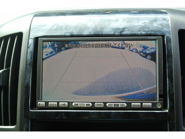 ライダーS HDDナビ Bカメラ FDモニター 左側Pスライド(31枚目)