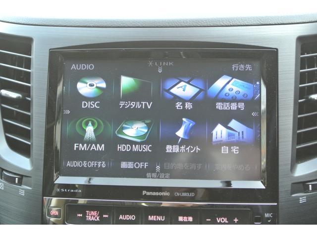 2.5i BスポーツアイサイトGパッケージ 純正HDDナビ Bカメラ レーダークルーズ Cソナー Dレコーダー(27枚目)