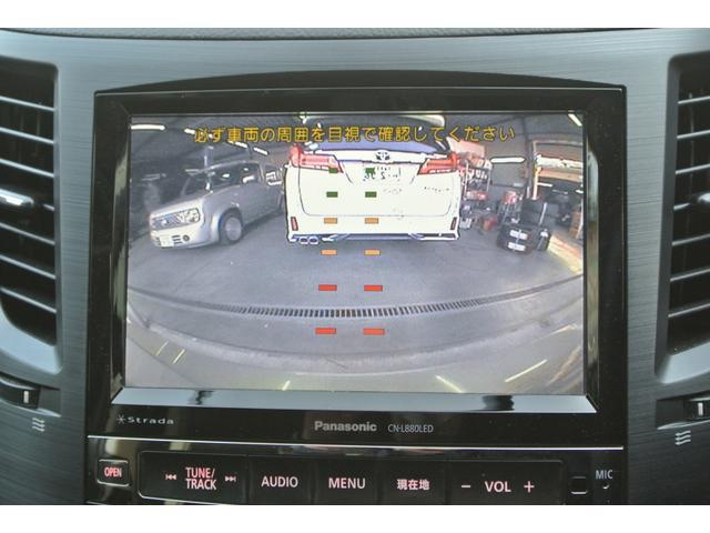 2.5i BスポーツアイサイトGパッケージ 純正HDDナビ Bカメラ レーダークルーズ Cソナー Dレコーダー(28枚目)
