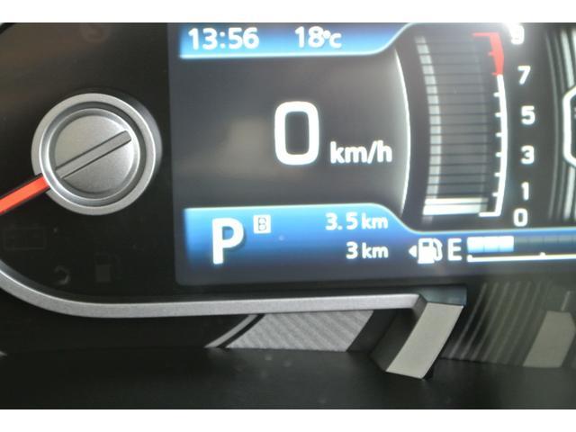 ハイブリッドX 届出済未使用車 純正MOP9インチナビ 全方位モニター LEDヘッドライト シートヒーター(44枚目)