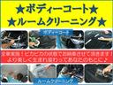 トヨタ ウィッシュ X エアロスポーツパッケージ 純正HDDナビ Bカメラ 後期
