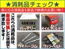 ライダーS HDDナビ Bカメラ FDモニター 左側Pスライド(11枚目)