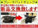 ライダーS HDDナビ Bカメラ FDモニター 左側Pスライド(13枚目)