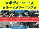 ライダーS HDDナビ Bカメラ FDモニター 左側Pスライド(14枚目)