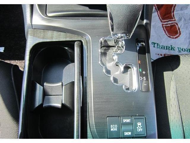トヨタ クラウン 2.5アスリート アニバーサリーエディション 保証付き