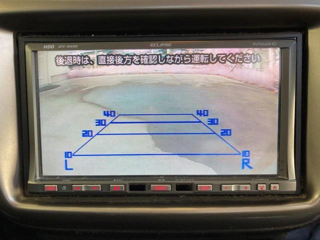 「ホンダ」「バモスホビオ」「コンパクトカー」「兵庫県」の中古車33
