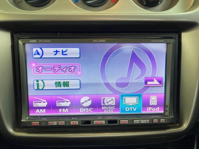 「ホンダ」「バモスホビオ」「コンパクトカー」「兵庫県」の中古車69