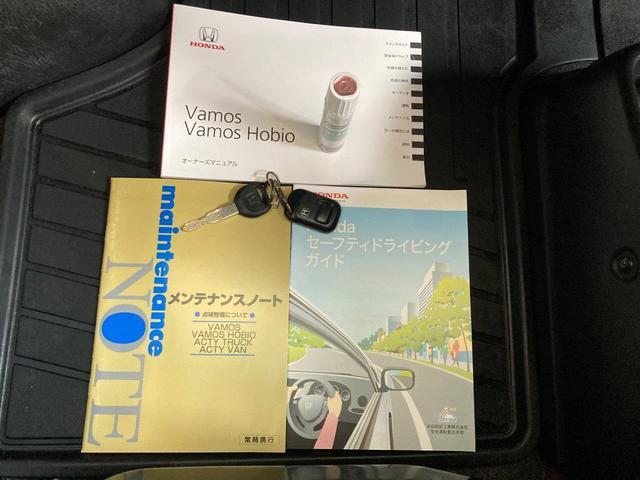 「ホンダ」「バモスホビオ」「コンパクトカー」「兵庫県」の中古車76