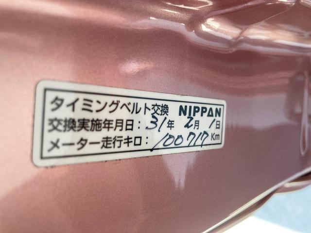 「ホンダ」「バモスホビオ」「コンパクトカー」「兵庫県」の中古車79