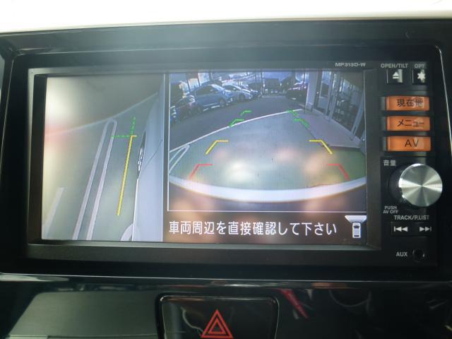 日産 デイズルークス ハイウェイスターX ナビ アラウンドビューM 両側Pスライド