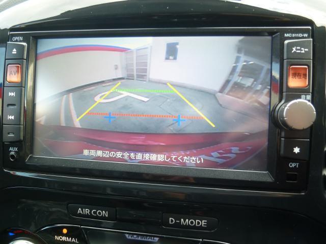 15RX タイプV メモリーナビ バックカメラ ETC(6枚目)