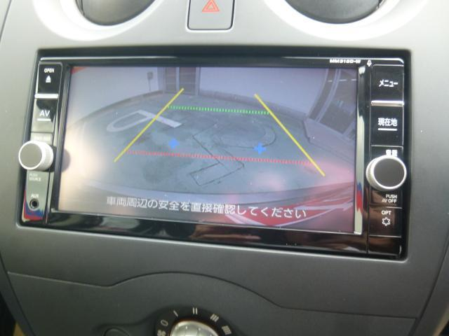 X ナビ バックカメラ ETC 衝突軽減ブレーキ(6枚目)