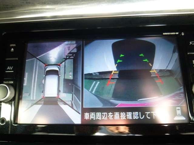X Vセレクション 前後踏み間違い防止アシスト ナビ ETC(5枚目)