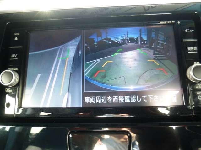 X Vセレクション 前後踏み間違い防止アシスト ナビ ETC(6枚目)