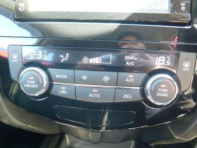 運転席と助手席の設定温度をそれぞれ独立して調整できる独立温度調整機能付きオートエアコン