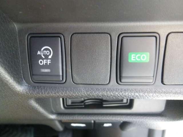 アイドリングストップにECOモードも搭載!気になる燃費のお手伝い♪