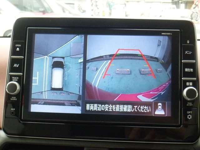 ボレロ X 9インチナビ 前後踏み間違い防止アシスト 衝突被害軽減ブレーキ SOSコール 試乗車(6枚目)
