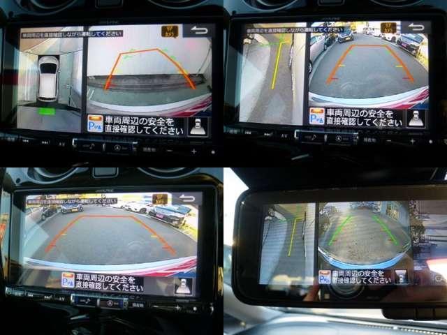 e-パワー X Vセレクション アルパイン9インチナビ アラウンドビューモニター ETC LEDヘッドライト 踏み間違い防止アシスト 衝突被害軽減ブレーキ(5枚目)