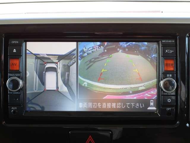 ハイウェイスター ターボ 両側電動スライド ナビ アラウンドビューモニター 衝突被害軽減ブレーキ HID ドラレコ(5枚目)