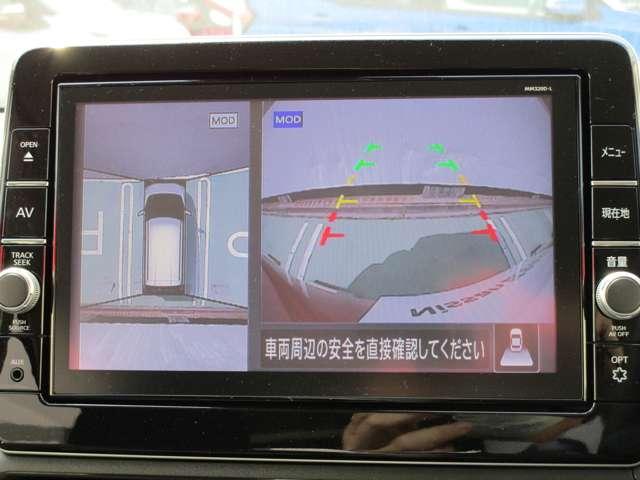 ハイウェイスター Gターボプロパイロットエディション 9インチナビ アラウンドビューモニター ETC LEDヘッドライト 前後踏み間違い防止アシスト 衝突被害軽減ブレーキ(4枚目)