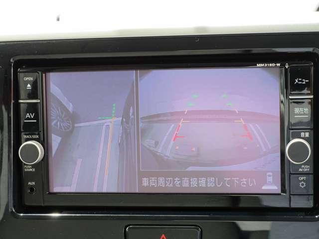 X ナビ アラウンドビューモニター ETC ドラレコ 前後踏み間違い防止アシスト 衝突被害軽減ブレーキ 電動スライドドア(6枚目)