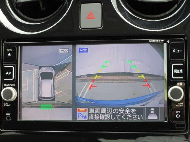 メダリスト 衝突被害軽減ブレーキ 前後踏み間違い防止アシスト アラウンドビューモニター ナビ LEDヘッドライト 障害物センサー アルミホイール ETC(4枚目)