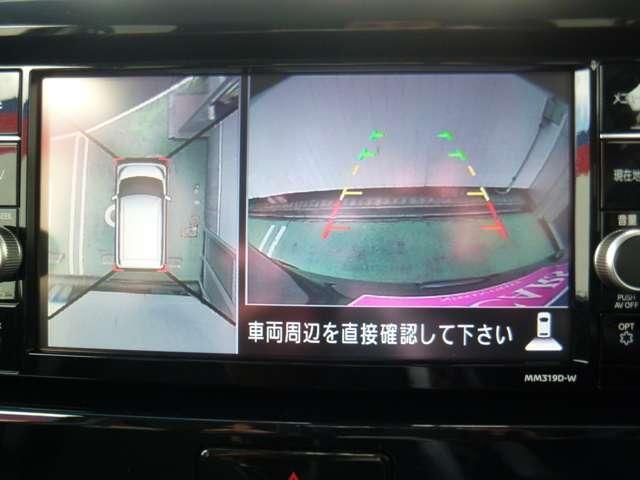 ハイウェイスター X ナビ アラウンドビューモニター 前後踏み間違い防止アシスト 衝突軽減ブレーキ ETC(5枚目)