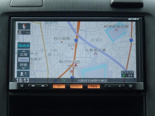 日産 NV150AD VE エマージェンシーブレーキ 車線逸脱警報