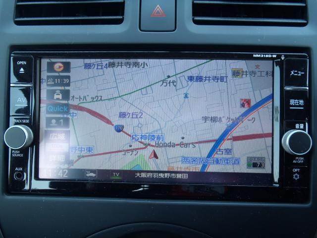 S メモリーナビ フルセグTV バックカメラ(4枚目)