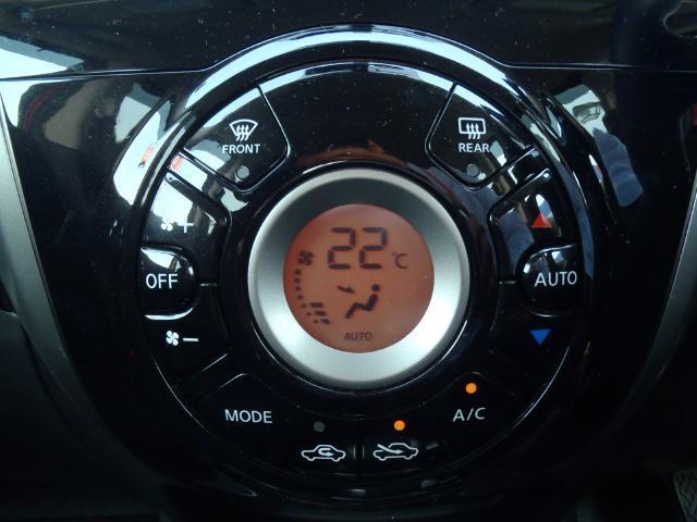 指一本で室内を快適温度にできるオートエアコンです。