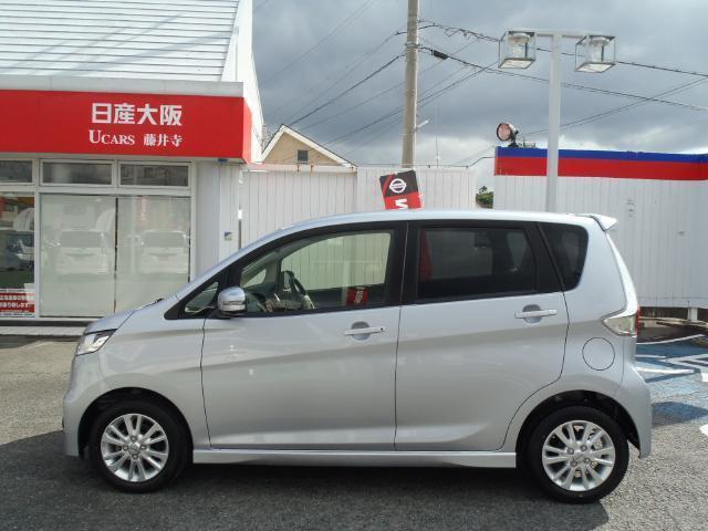 「日産」「デイズ」「コンパクトカー」「大阪府」の中古車18