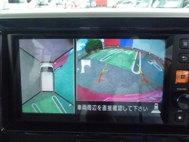 「日産」「デイズルークス」「コンパクトカー」「大阪府」の中古車5