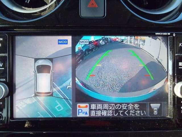 e-POWER X 1オナ スマキー バックモニター アラビュー 全方位 ドラレコ レーンキープアシスト ETC付き ナビTV メモリーナビ付き オートエアコン キーフリー 盗難防止 アルミ アイドリングストップ ABS(16枚目)