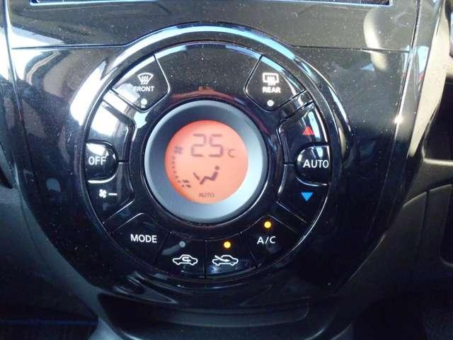 e-POWER X 1オナ スマキー バックモニター アラビュー 全方位 ドラレコ レーンキープアシスト ETC付き ナビTV メモリーナビ付き オートエアコン キーフリー 盗難防止 アルミ アイドリングストップ ABS(17枚目)