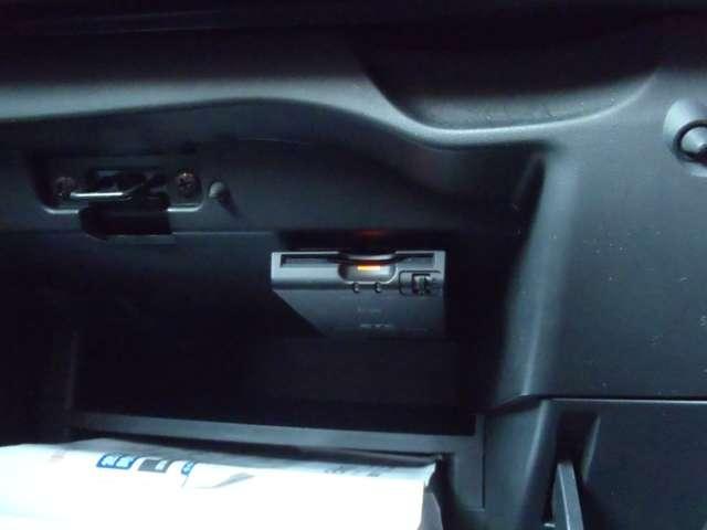 e-POWER X 1オナ スマキー バックモニター アラビュー 全方位 ドラレコ レーンキープアシスト ETC付き ナビTV メモリーナビ付き オートエアコン キーフリー 盗難防止 アルミ アイドリングストップ ABS(19枚目)
