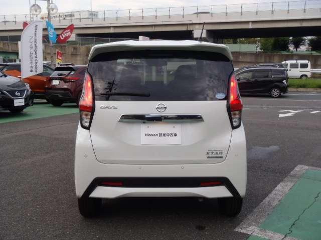 エマージェンシーストップシグナル!急ブレーキをかけた時にはストップランプが点滅。後続車に注意を促して、追突される危険性を低減します。