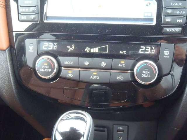 20Xi レザーエディション Vセレクション 2列車 4WD インテリジェントエマージェンシーブレーキ 踏み間違い防止アシスト インテリジェントアラウンドビューモニター インテリジェントルームミラー インテリジェントパーキングアシスト ETC(16枚目)