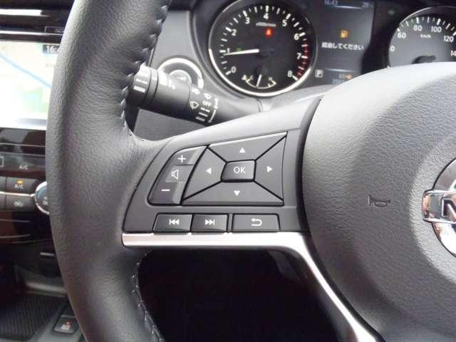20Xi レザーエディション Vセレクション 2列車 4WD インテリジェントエマージェンシーブレーキ 踏み間違い防止アシスト インテリジェントアラウンドビューモニター インテリジェントルームミラー インテリジェントパーキングアシスト ETC(20枚目)