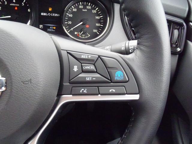 20Xi レザーエディション Vセレクション 2列車 4WD インテリジェントエマージェンシーブレーキ 踏み間違い防止アシスト インテリジェントアラウンドビューモニター インテリジェントルームミラー インテリジェントパーキングアシスト ETC(21枚目)