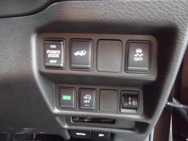 20Xi レザーエディション Vセレクション 2列車 4WD インテリジェントエマージェンシーブレーキ 踏み間違い防止アシスト インテリジェントアラウンドビューモニター インテリジェントルームミラー インテリジェントパーキングアシスト ETC(23枚目)