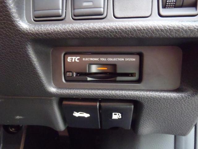 20Xi レザーエディション Vセレクション 2列車 4WD インテリジェントエマージェンシーブレーキ 踏み間違い防止アシスト インテリジェントアラウンドビューモニター インテリジェントルームミラー インテリジェントパーキングアシスト ETC(24枚目)