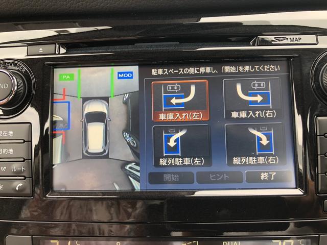 20Xi レザーエディション Vセレクション 2列車 4WD インテリジェントエマージェンシーブレーキ 踏み間違い防止アシスト インテリジェントアラウンドビューモニター インテリジェントルームミラー インテリジェントパーキングアシスト ETC(25枚目)