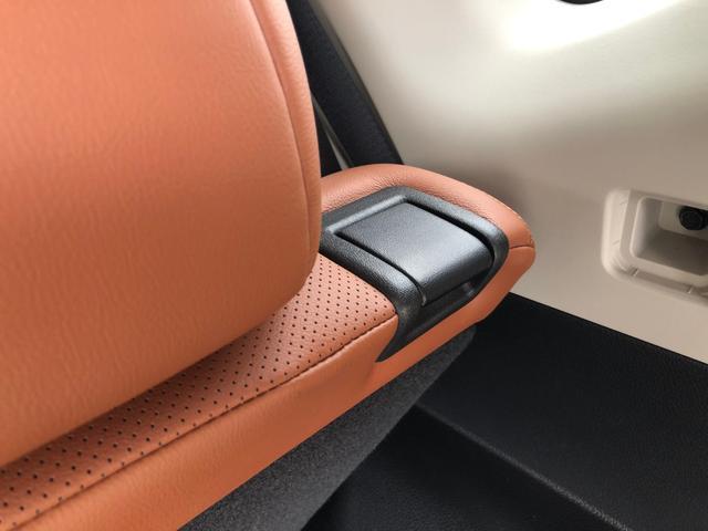 20Xi レザーエディション Vセレクション 2列車 4WD インテリジェントエマージェンシーブレーキ 踏み間違い防止アシスト インテリジェントアラウンドビューモニター インテリジェントルームミラー インテリジェントパーキングアシスト ETC(38枚目)