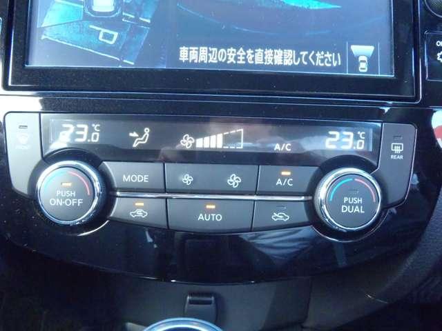 20Xi 2列車 プロパイロット 前後ドライブレコーダー インテリジェントエマージェンシーブレーキ 踏み間違い衝突防止アシスト 禁煙車 電動シート シートヒター LEDヘッド ETC2.0 前後ドライブレコーダー アイドリングストップ  試乗車UP(14枚目)