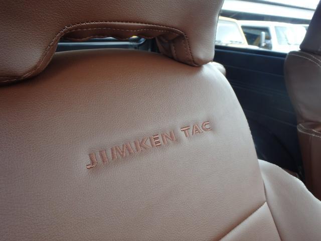 ここにも「JIMKENTAC」エンブレムが・・・・