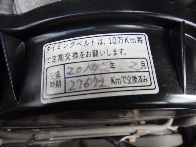 タイミングベルトは交換してから6000Kmしか走行してません。100000km毎に交換必要部品です。