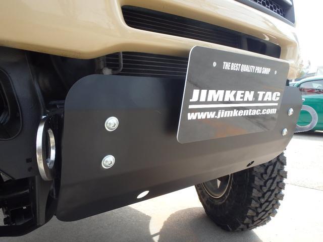 新品!JIMKENスポーツプレート、アルミ製3mm厚。牽引フックも新品!ステンレス製5mm厚です